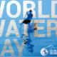 Παγκόσμια Ημέρα Νερού 2020