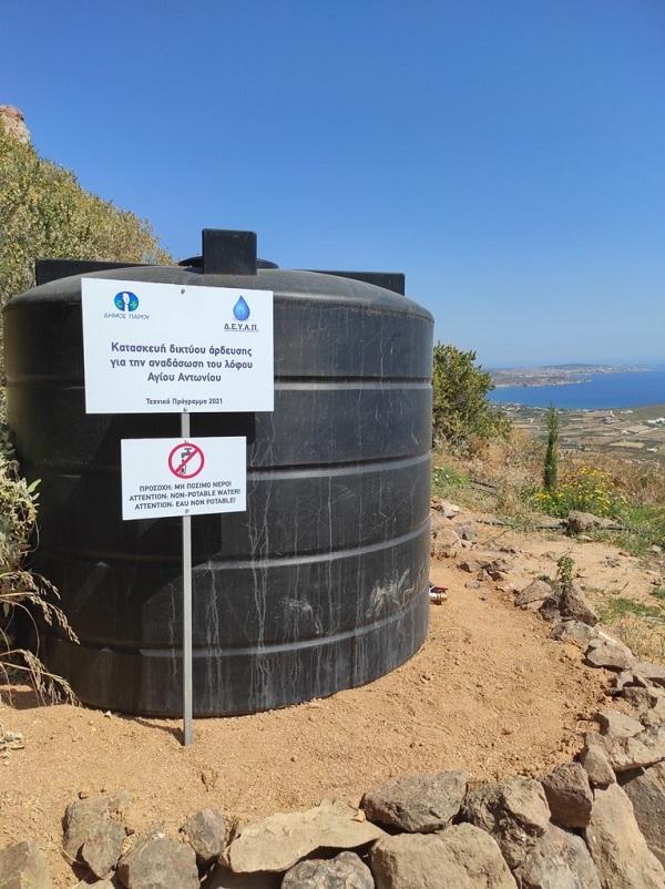 Αναδάσωση λόφου με γρύζω νερό από Βιολογικό Καθαρισμό